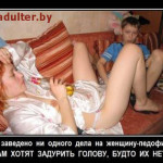adulter.by